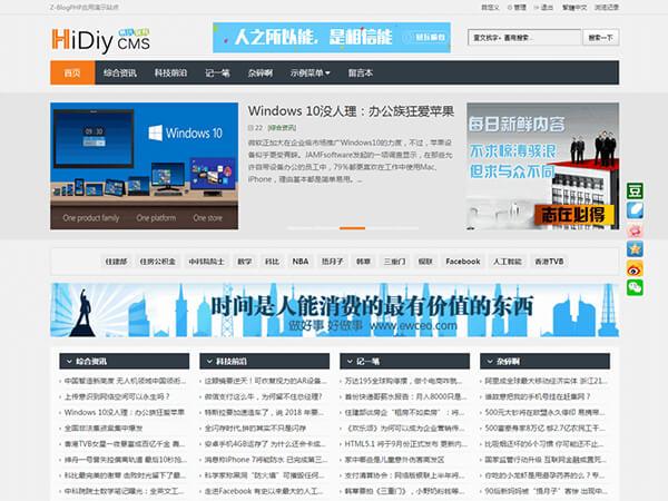 ZblogPHP主题:Hi-Diy自适应CMS