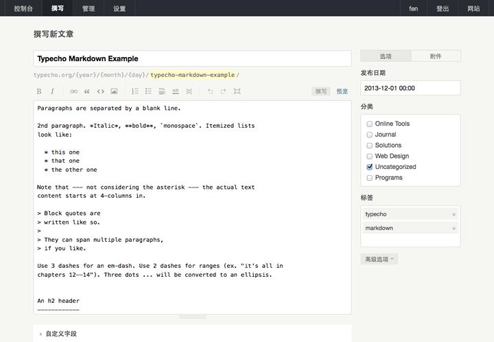 Typecho博客系统