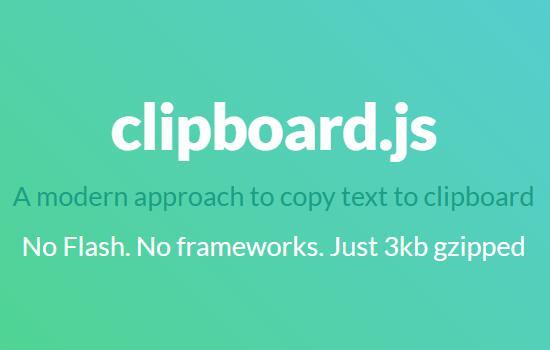 Clipboard.js 跨浏览器一键复制插件
