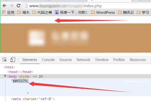 网页开头空白出现&#65279隐藏字符解决方法