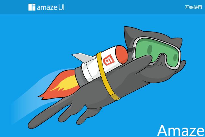 HTML5跨屏前端框架Amaze UI