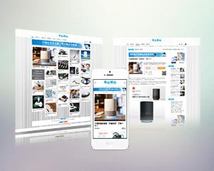 ZblogPHP主题:Novelty创意新奇购