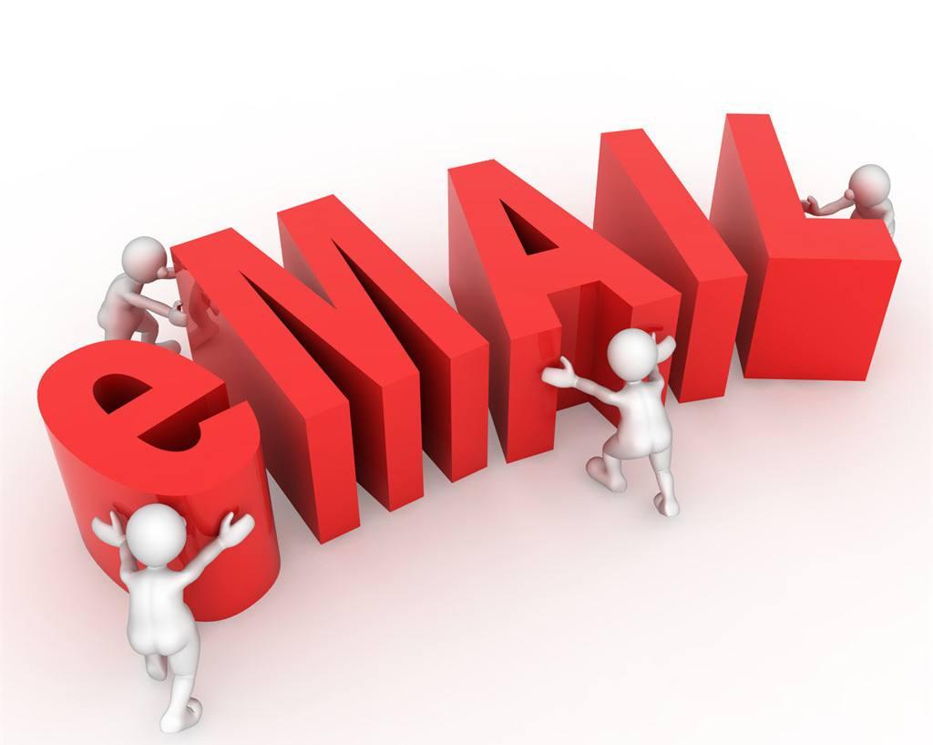 各大知名邮箱介绍及SMTP群发送量限制情况