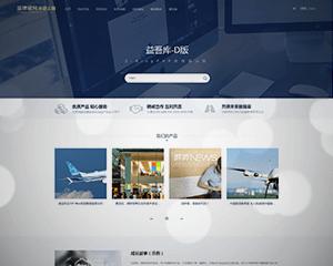 ZblogPHP主题:Brand品牌官网双语自适应