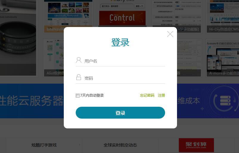 ZblogPHP插件:登录和注册