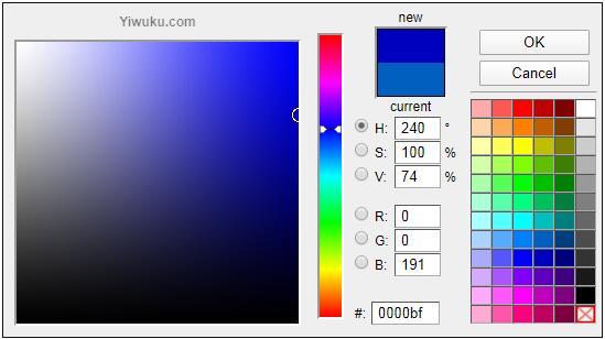 jQuery颜色选择器插件jPicker