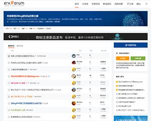 ZblogPHP主题:Forum轻论坛问答